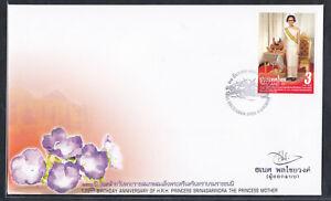 Thailand 2020 FDC 120th Birthday Ann. Princess Srinagarindra signed by designer