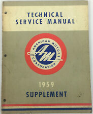 1959 American Motors Corporation Technical Service Manual Supplement