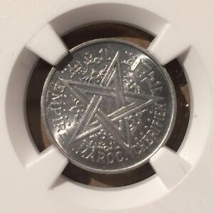 AH1370 (1951) MOROCCO ONE FRANC NGC MS 64 - Aluminum - 5 in Higher Grades