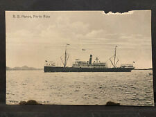 Puerto Rico 1900s, Tarjeta Postal sin usar/unused Postcard, United Art, Germany
