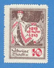 LATVIA LETTLAND 10 KOPEKS 1919 SC. 60 MNH WITH WMK 982