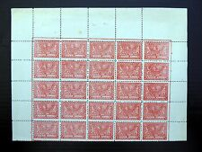 SAUDI ARABIA 1937 SG331Ba Sheet of 25 U/M Two Stamps Damaged FP8452