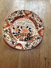 ASHWORTH IRONSTONE LARGE DINNER PLATE IMARI Pattern Oriental Design 10.25 inch
