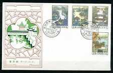 China, People's Republic, 1984, Scott # 1919 - 1922, First Day Cover, MNH.