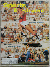 Sports Illustrated Ter-Ovanesyan July 16, 1962
