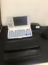 Besta Chinese to English English to Chinese Electronic Dictionary Wu Di CD-71