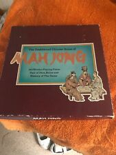 Vintage Mah Jong 144 Wooden Pieces