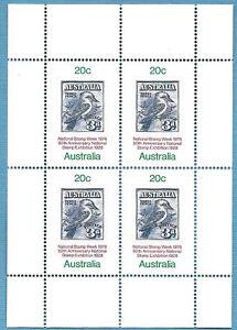 Australian 1978 National Stamp Week Kookaburra Stamp Block Mini Sheet