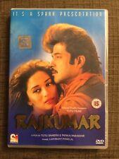 Rajkumar - *Anil Kapoor *Madhuri Dixit Bollywood DVD