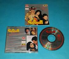 "SOUNDTRACK CD TO INDIAN FILM ""GAMBLER""  EXTREMELY RARE ENGLAND IMPORT CD"