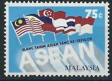 j115) Malaysia. 1977. Mnh. Sg 168 75c 10th Ann. of S.E.A.N. Flags