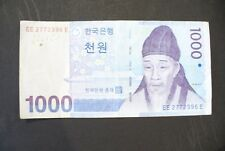 ANCIEN  BILLET  1000  WON KOREA  -  ETAT COURANT   !!