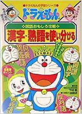 Doraemon Japanese Kanji & idioms Book with Manga for middle school children