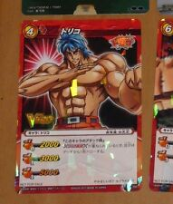 Toriko Miracle Battle Carddass Card Carte P TR-02 Promo Made in Japan 2011