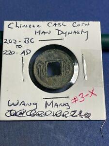 """Ancient China Cash Coin Authentic Han Dynasty 202 BC To 220 AD """"Wang Mang"""" #3-X"""