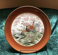 Shibata Toyo Vintage Handpainted Japanese Porcelain Plate Red /Gold