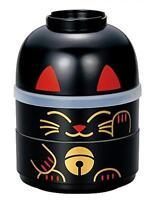 HAKOYA KOKESHI 2-stage Lunch box Bento Maneki Neko Lucky Cat Black from Japan