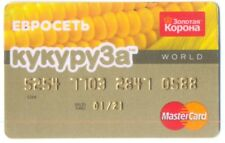 Russia MasterCard World Credit Card CREDIT UNION PAYMENT CENTER