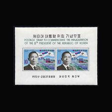Korea, Sc #844a, MNH, 1972, S/S, President Park, Korean Flag, GHIDAR6