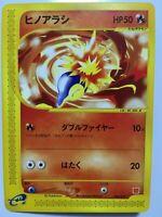 Pokemon card e Series Japanese 006/018 Cyndaquil McDonald's Promo
