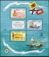 Russia-2001.Warships. Russian Navy. Mini-Sheet MNH