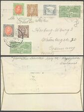 Iceland 1932 - Cover to Germany D75