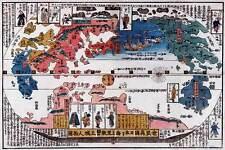 HUGE Japanese World MAP circa 1880 Far East Asian Vintage Reprint Poster JAPAN