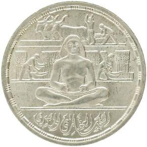 Egypt - Silver 1 Pound - 'Real Estate Bank' - 1979 - AU