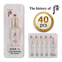 [The History of Whoo] Super Hydrating Eye Essence 1ml x 40pcs