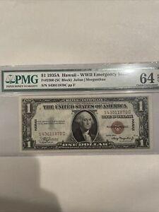 1935A $1 Hawaii Note FR2300 PMG 64 Gem UNC EPQ!!! Julian/Morgenthau, SC Block!!!