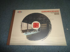 PR CHINA 2006 STAMP AND COIN EXPO ALBUM W/STAMPS, MNH, OG