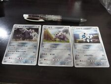 Pokemon card SM9b 034/054 Aggron evolution set Full Metal Wall Japanese