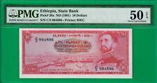 Ethiopia 10 dollars 1961, P20a, PMG AU *50* EPQ!