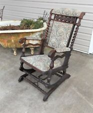 Beautiful Antique George Hunzinger Platform Rocker c.1880's