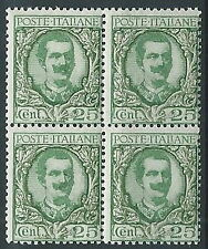 1926 REGNO FLOREALE 25 CENT VARIETà DOPPIA STAMPA QUARTINA MNH ** - T147