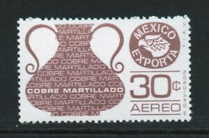 MEXICO EXPORTA. PAPER 1. MNH  SCOTT NO. C486