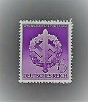 MNH 1942 WWII emblem stamp / Storm trooper emblem / Third Reich Sword & Shield