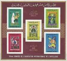 Timbres Tunisie BF3 ** non dentelés lot 14744