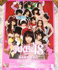 AKB48 Koko ni Ita koto 2011 Taiwan Promo Poster