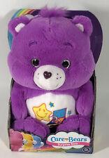 New in Box Care Bears 12� Surprise Bear Care Bear 2018