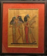 Egyptian Papyrus Framed Art - The Musicians