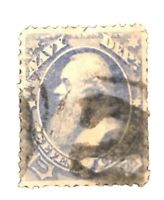 US Official Stamps Collection Scott #O39 7c Used CV$230 H Low Price!