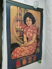 """Vintage Chinese Advertisement Poster, 1920s, #1, 30"""" by 20"""", part of collection"""