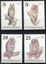 Taiwan 2011* birds, Owls of Taiwan * Stamp set MNH