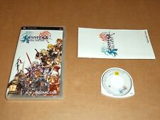Dissidia Final Fantasy, para Sony PSP, Pal