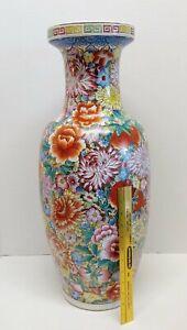 "Large Vintage Asian Chinese Oriental Porcelain Floor Vase Umbrella Stand 24"" T"