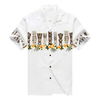 Made in Hawaii Men Hawaiian Aloha Shirt Luau Beach Cruise Party White Tiki