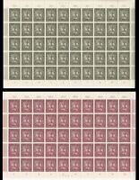 SALE Stamp Germany Sc B247-8 Sheet 1943 WWII 3rd Reich Goldsmith Knight MNH