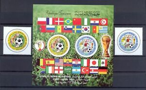 2002- Tunisia- Football World Cup Korea Japon 2002- Minisheet+ complete set 2v