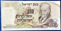 Israel 10 Lirot Pounds Banknote Chaim Nachman Bialik 1968 UNC